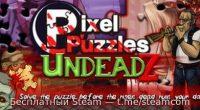Раздача: https://www.indiegala.com/store?massive#giveaway Игра в Стиме: http://store.steampowered.com/app/285010/Pixel_Puzzles_UndeadZ/ Карточки: есть. Смотрите также: Моды для игр.